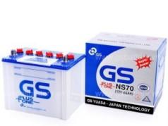 Ắc quy GS NS70 (12V-65AH)