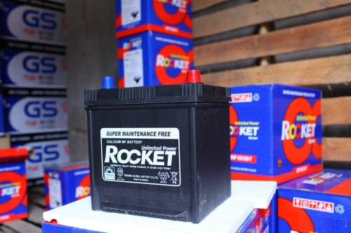 Ắc quy Rocket SMF 50D20L (12v-50ah)