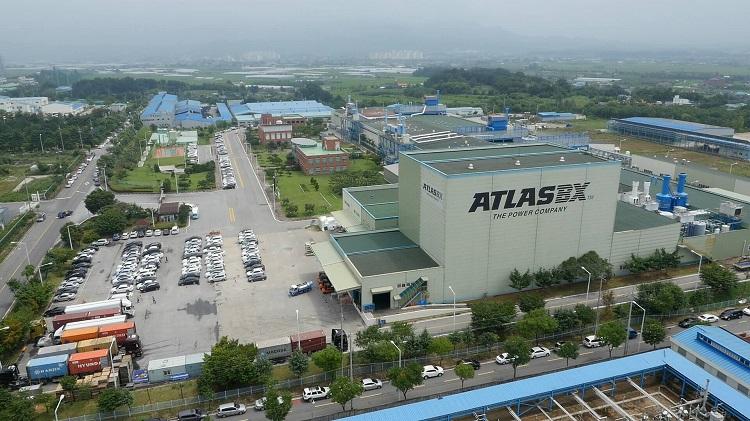 Nhà máy ắc quy Atlas