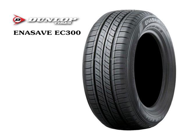 Lốp xe ô tô Dunlop có tốt không và địa chỉ mua uy tín nhất