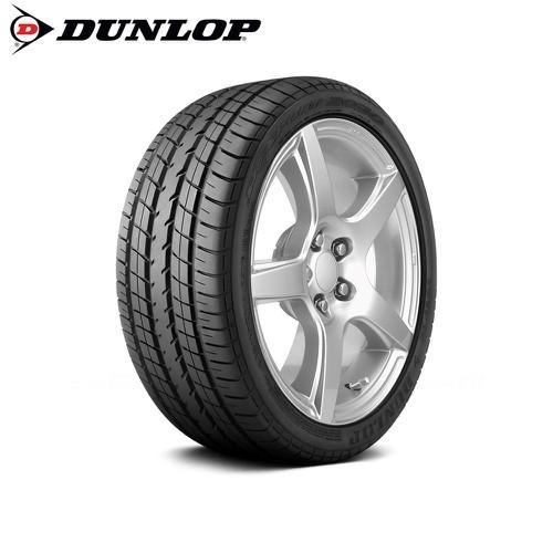 Lốp xe Dunlop được nhiều người ưa chuộng